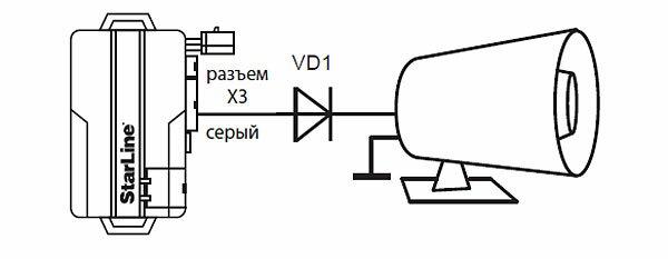 Схема подключения сирены для автосигнализации5