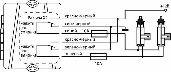 Схема подключения к двухпроводным приводам системы запирания