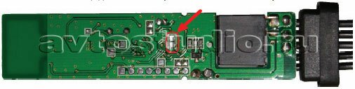Запись радиореле R2 в память автосигнализации