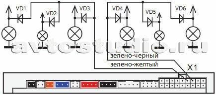 Классическое подключение световой сигнализации